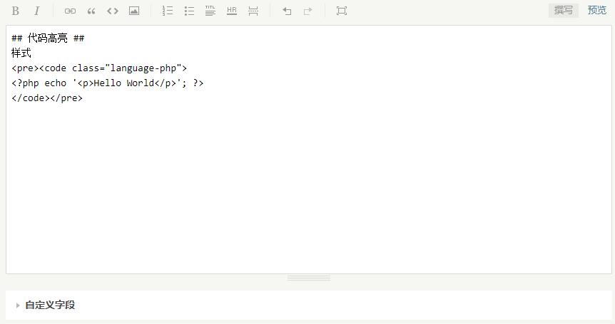 tm-code.png